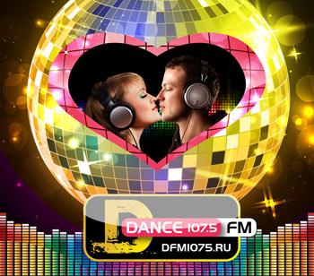 DFM-Нижнекамск вместе со слушателями выберет «Сладкую парочку DFM»
