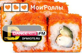 DFM-Нижнекамск угощает слушателей роллами от «Моих роллов»
