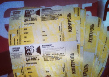 Получи билеты на «Форсаж-7» в эфире DFM-Нижнекамск