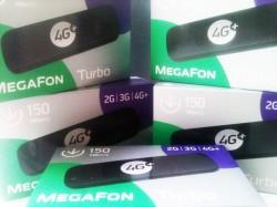 Участвуй в игре «На 4G скоростях «МегаФона» на DFM-Нижнекамск