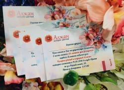 «Алжан» при поддержке DFM-Нижнекамск празднует 20-летие