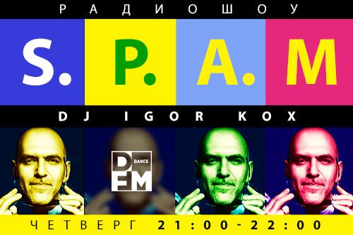 S.P.A.M. – премьера шоу Игоря Кокса НА DFM!