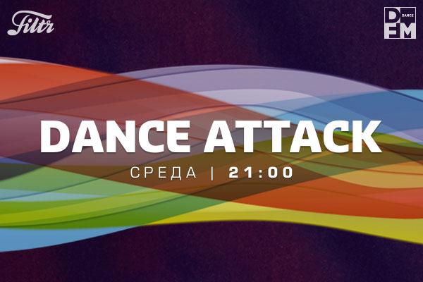 DANCE ATTACK на DFM!