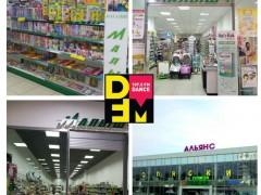 В январе на DFM-Нижнекамск снова можно выиграть подарок от сети магазинов «Малыш+»