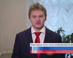 Выборы-2018. Кирилл Капризов